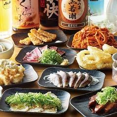 ぶっちぎり酒場 渋谷スペイン坂店特集写真1