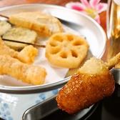 Food Bar 七福神のおすすめ料理2