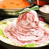 四ツ谷 美食倶楽部のおすすめ料理2