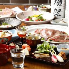 酒蔵レストラン たから 霞が関店の写真