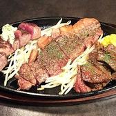 ステーキ&ハンバーグ リボーンのおすすめ料理3