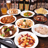 餃子酒家 まる獅子のおすすめ料理3