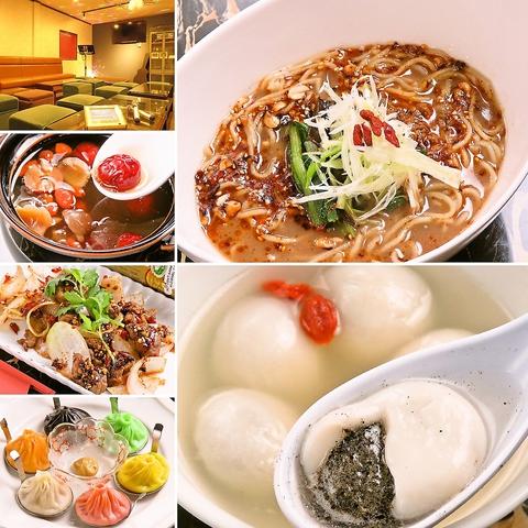 本格四川中華料理を楽しんだあとは、カラオケで大人数大宴会も♪