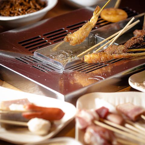 ご家族やお友達と自ら揚げて食べて思いで作りはいかがでしょか?
