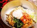 料理メニュー写真ビビン麺/超辛ビビン麺/超絶激辛ビビン麺