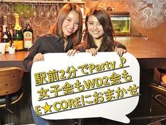 エコア E★COREの写真