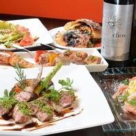 【ちょっと贅沢なディナーに...】各種コースは4000円~
