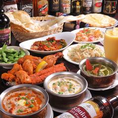 DEEP Asian Dining 石神井公園店の写真