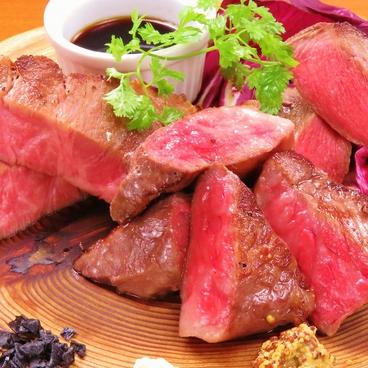 USHINERO うしネロのおすすめ料理1