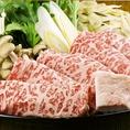 【通年楽しめる】A5ランクの伊万里牛が旬菜のせいろ蒸しやすき焼きで楽しめる!