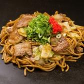 京都 錦わらい 松原店のおすすめ料理3
