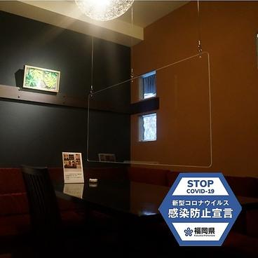 美×食×酒 GEN×GEN 黒崎の雰囲気1