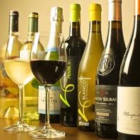 <豊富なワインの数々>