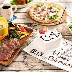 ミニラバーズ カフェ Mini Lover's Cafeのコース写真