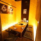 のりを 江坂店の雰囲気2
