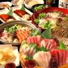 築地食堂 源ちゃん 両国江戸NOREN店のおすすめポイント3