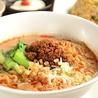 中華料理おぜき飯店のおすすめポイント3