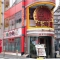 福満園 新館の写真