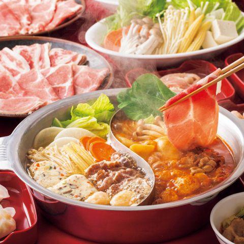 【ディナータイム】豚しゃぶしゃぶ食べ放題2068円(税込)