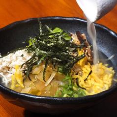 料理メニュー写真さつま地鶏 鶏飯