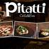 pitatti ピタッティのロゴ