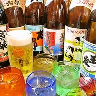 ◆豊富なドリンク◆50種類以上の泡盛やオリオン生ビール