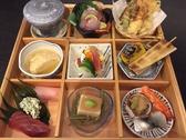 葵葉 あおば 寿し幸のおすすめ料理3