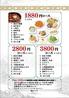 中華料理 華龍のおすすめポイント2