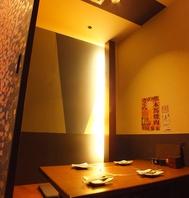プライベートな空間を守れる完全個室あり!