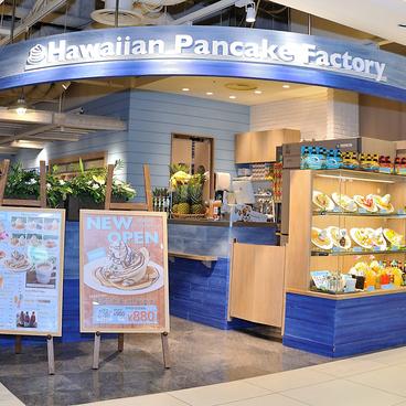 ハワイアンパンケーキファクトリー Hawaiian Pancake Factory LINKS UMEDA店の雰囲気1