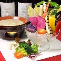 季節野菜のバーニャカウダ