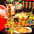 【贅沢PARTY PLAN】BEER&Wine含むカクテル40種♪ビュッフェFOOD付き2.5h飲み放題6000円~