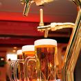 アルコールメニューの充実【有料】1500円から飲放題コースあります!