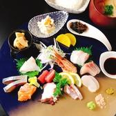 寿司バル ELEVEN EEL イレブンイールのおすすめ料理2