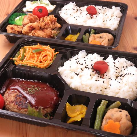 【テイクアウト】人気のお弁当をご予約で◆『日替わりランチ弁当』500円(税込)