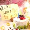 鶏家 六角鶏 堺東駅前店のおすすめポイント2