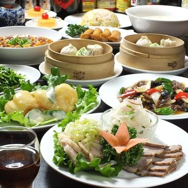 天神橋 上海食苑のおすすめ料理1