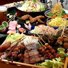 創作串屋 とら壱のおすすめ料理1