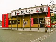 韓のおしり 鳳店の雰囲気1