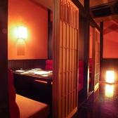 横浜エリアで楽しいご宴会をするなら『京町しずく 横浜店』へ!当店は、全席個室となっております。2~最大32名様までご利用頂ける宴会個室までの大小個室を完備!横浜での飲み会・女子会・宴会・合コンにどうぞご利用下さいませ。