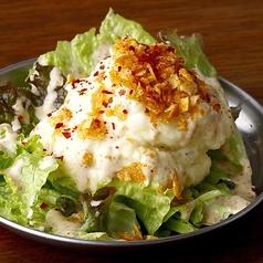 料理メニュー写真ふたごのポテトサラダ