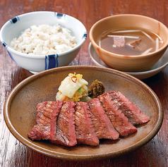 たん屋びぜん イオンモール岡山店のおすすめ料理1