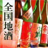 酒然みちのかのおすすめ料理3