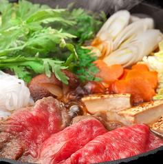 海ぼうず 本店のおすすめ料理1