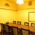 6名様から8名様まで収容可能な完全個室です個室/飲み放題/鍋/居酒屋/女子会