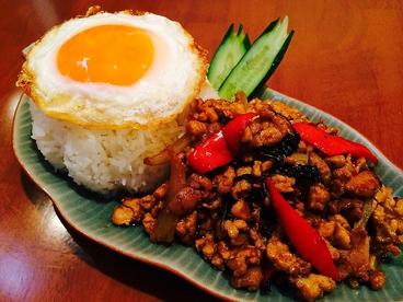 Sawaddee Chaoのおすすめ料理1