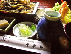 小菅亭のおすすめ料理1