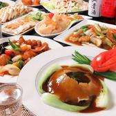 阿里山 駅前店のおすすめ料理2