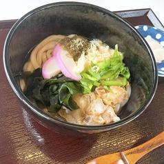 まるみ庵のおすすめ料理1