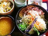 笏谷そば 本店のおすすめ料理3